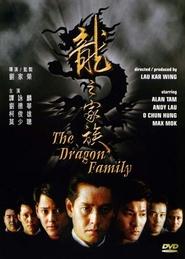 Film Long zhi jia zu.