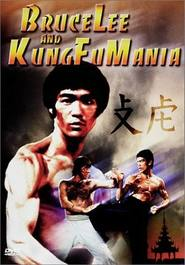 Film Bruce Lee and Kung Fu Mania.