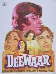 Deewaar is the best movie in Manmohan Krishna filmography.