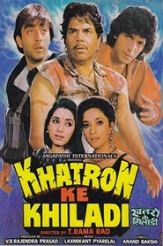 Khatron Ke Khiladi - movie with Shakti Kapoor.