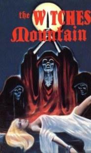 El Monte de las brujas is the best movie in Victor Israel filmography.