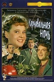 Karnavalnaya noch is the best movie in Lyudmila Gurchenko filmography.