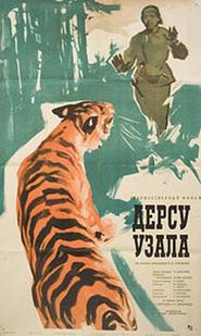 Dersu Uzala is the best movie in Aleksandr Baranov filmography.