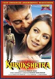 Kurukshetra - movie with Mukesh Rishi.