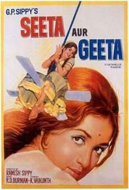 Seeta Aur Geeta is the best movie in Hema Malini filmography.