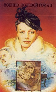 Voenno-polevoy roman is the best movie in Zinovi Gerdt filmography.