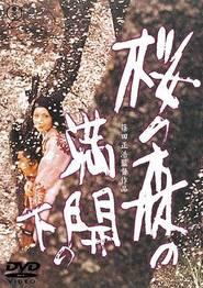 Sakura no mori no mankai no shita is the best movie in Shima Iwashita filmography.