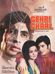 Gehri Chaal - movie with Jeetendra.
