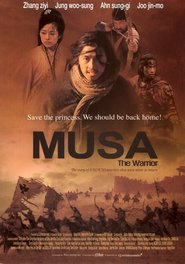 Musa is the best movie in Feihong Yu filmography.
