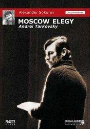 Moskovskaya elegiya is the best movie in Aleksandr Sokurov filmography.