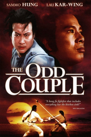 Bo ming chan dao duo ming qiang - movie with Sammo Hung.
