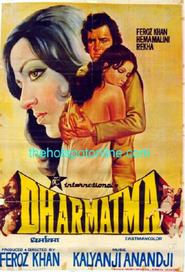 Dharmatma - movie with Farida Jalal.