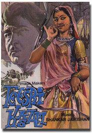 Teesri Kasam is the best movie in Raj Kapoor filmography.