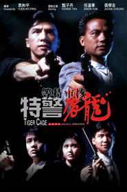 Dak ging to lung - movie with Donnie Yen.