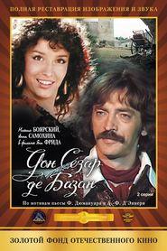 Don Sezar de Bazan is the best movie in Anna Samokhina filmography.
