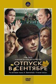Otpusk v sentyabre is the best movie in Irina Reznikova filmography.