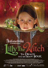 Hexe Lilli: Der Drache und das magische Buch is the best movie in Karl Markovics filmography.
