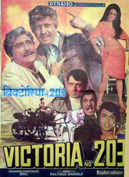 Victoria No. 203 - movie with Anwar Hussain.