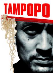 Tampopo is the best movie in Tsutomu Yamazaki filmography.