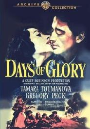 Days of Glory is the best movie in Hugo Haas filmography.