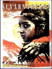 Subarnarekha is the best movie in Abhi Bhattacharya filmography.