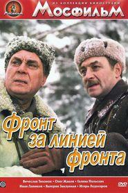 Front za liniey fronta is the best movie in Georgi Nikolayenko filmography.