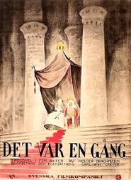Der var engang is the best movie in Clara Pontoppidan filmography.