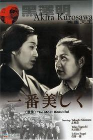 Ichiban utsukushiku is the best movie in Takashi Shimura filmography.