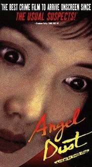 Enjeru dasuto is the best movie in Tomorowo Taguchi filmography.
