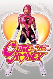 Kyuti Hani is the best movie in Ryo Kase filmography.