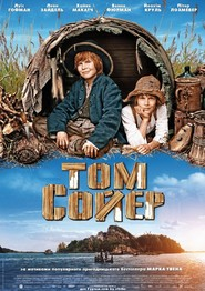 Tom Sawyer is the best movie in Sylvester Groth filmography.