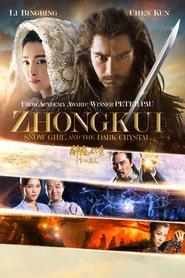 Zhong Kui fu mo: Xue yao mo ling is the best movie in Li Bingbing filmography.
