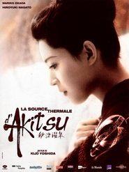 Akitsu onsen is the best movie in Mariko Okada filmography.