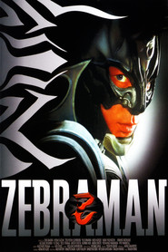 Zebraman - movie with Sho Aikawa.