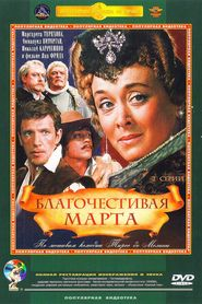 Blagochestivaya Marta - movie with Nikolai Karachentsov.