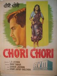 Chori Chori is the best movie in Mukri filmography.