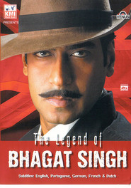 The Legend of Bhagat Singh - movie with Farida Jalal.