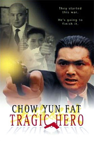 Ying hung ho hon is the best movie in Alex Man filmography.