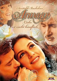 Armaan - movie with Amitabh Bachchan.