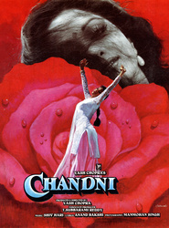Chandni is the best movie in Achala Sachdev filmography.