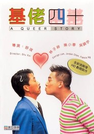 Jilao sishi is the best movie in Christine Ng filmography.