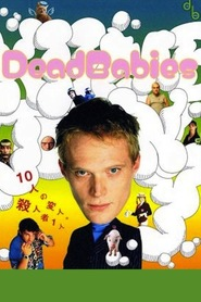 Dead Babies is the best movie in Paul Bettany filmography.