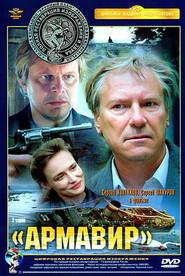 Armavir is the best movie in Aleksandr Vdovin filmography.