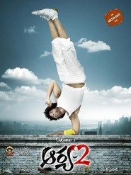Arya 2 - movie with Brahmanandam.