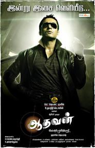 Aadhavan is the best movie in Rahul Dev filmography.