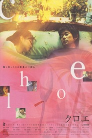 Kuroe is the best movie in Shinya Tsukamoto filmography.