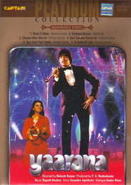 Yaarana is the best movie in Aruna Irani filmography.