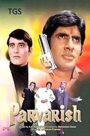 Parvarish is the best movie in Shammi Kapoor filmography.