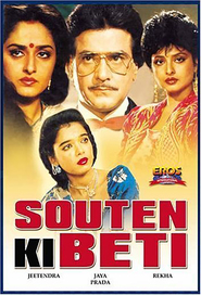 Souten Ki Beti - movie with Jeetendra.