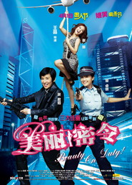 Mei lai muk ling is the best movie in Lu Yi filmography.